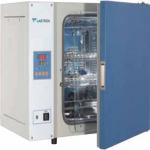 Heating Incubator LHI-A10
